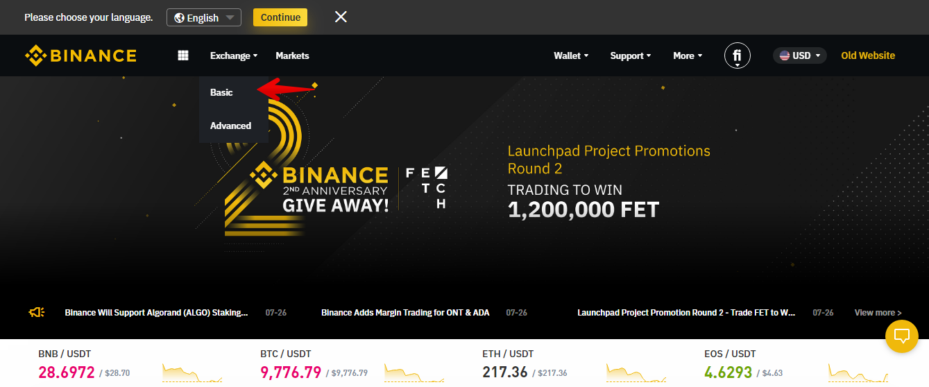 Binance orders – how to operate with orders on the crypto exchange